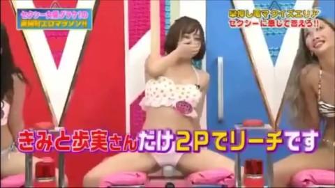 Porn game japanese Japanese