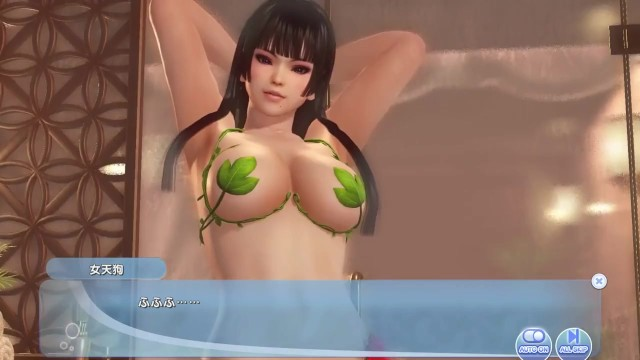 Doax Hentai