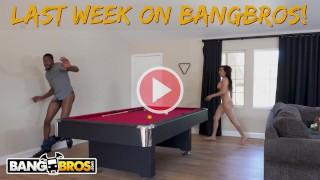 last 3 weeks on bangbros.com : 07202019 – 07262019 – teen porn