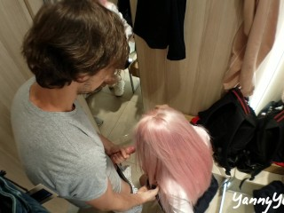 What Do School Friends In Fitting Rooms Actually Do?