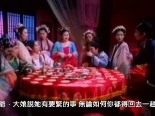 Classis Taiwan erotic drama- Jin Ping Mei- Sex & Chopsticks-2 (1995)