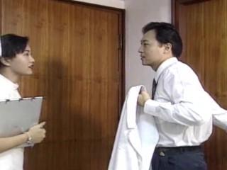 Classis Taiwan erotic drama- Introvert(1998)
