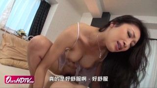 [OURSHDTV][中文字幕]Hot Japanese busty milf creampied uncensored