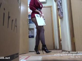 I've got a job. Jeny Smith gets naked at her new job.