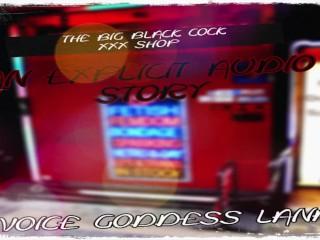 The Big Black Cock XXX Shop