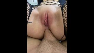 Ass Fucked With No Lube POV