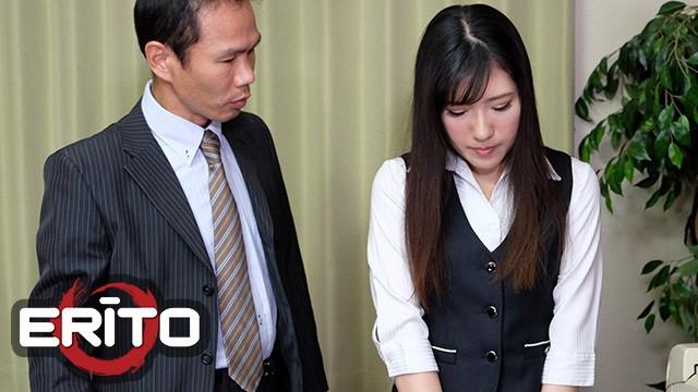 Büro Sex Boss Japanisch