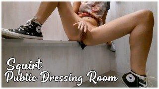 Almost caught: Desperate brunette cums on a dressing room floor