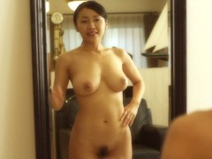 Nude Celebrities - Japanese Celebrities Vol. 1
