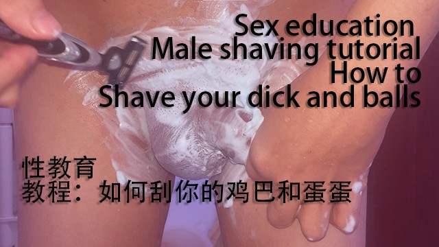 Men penis shaved Category:Nude men
