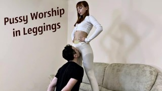 Mistress In Leggings Accepts Her Pussy Worship From servant- Pussy Kissing In Yoga Pants [PREVIEW]