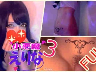 [succubus erina 3] cumsyot at Planetarium room womb tatoo [FULL]