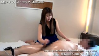 Delivery Aroma Oil Massage  and After Shooting Interview  (Banzai!!AromaMassage)
