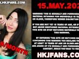 Hotkinkyjo anal fisting, prolapse, gape and big wine bottle extreme for HKJFANS