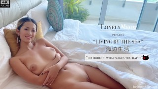 LonelyMeow Mia Special LIVING BY THE SEA full uncut Vlog sex