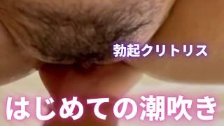 Japanese Mature Hd