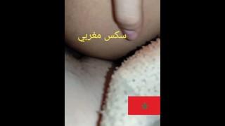 سكس مغربي ,احح زبو كبير هاد لمرة قلت ليه يضرب ليا حوية من لول ...