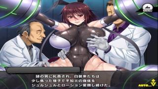 対魔忍RPGX 水城不知火 前半