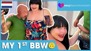 DUTCH PORN: WOBBLE, WOBBLE, fat, fat. she is so fat: SAMANTHA KISS - SEXYBUURVROUW