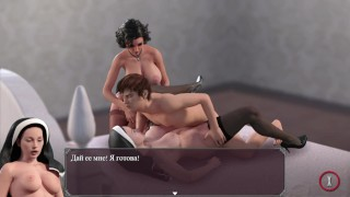Lust Epidemic = ass to mouth #75