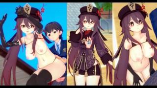 【エロゲーコイカツ!】原神 胡桃(フータオ)3DCG巨乳アニメ動画[Hentai Game Koikatsu! Genshin HuTao(Anime 3DCG Video)]