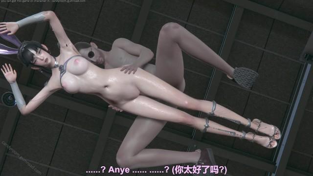 3D同人 小舞 国漫动漫人物 斗罗大陆 小舞 SEX P1