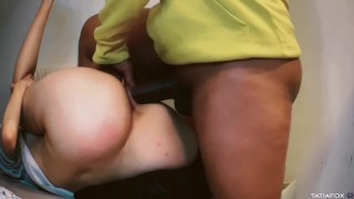 My neighbour's submissive slut, wants a hard cock, dog style fuck Hottie